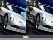 Fast Cars Differences Game